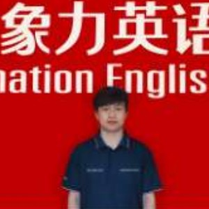 宁波想象力英语:Edward