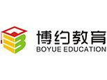 寧波博約教育
