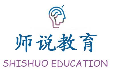 济南师说教育