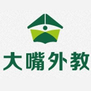 杭州大嘴外教