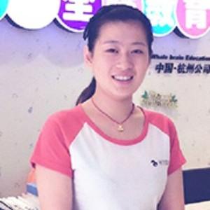 杭州博文智星:乐乐老师