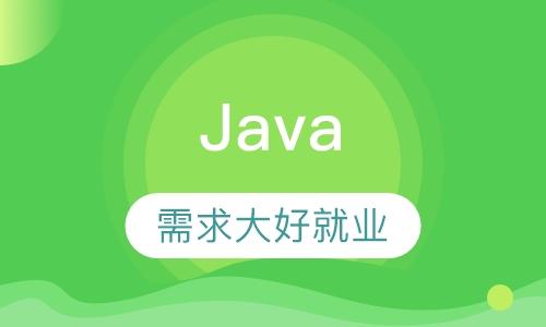 JavaEE OCM大师课程