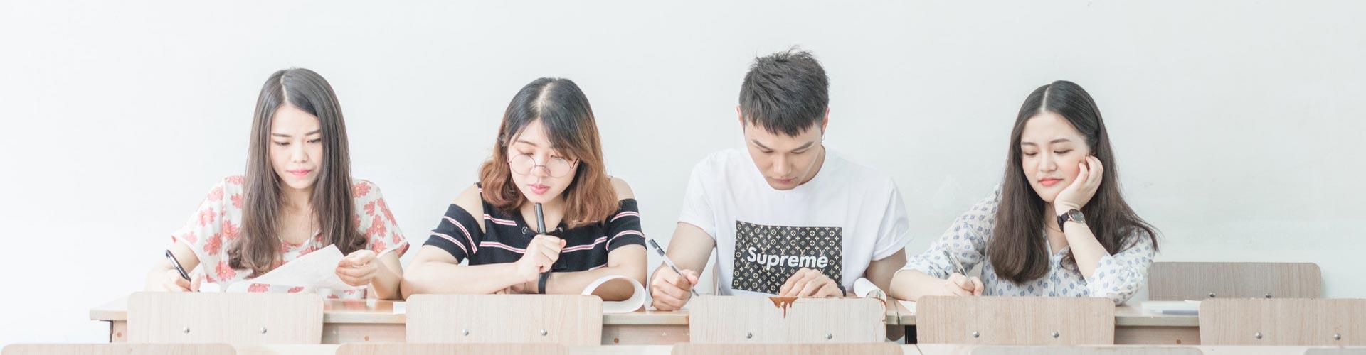 济南汉企联大教育
