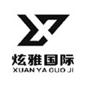 宁波炫雅国际化妆培训