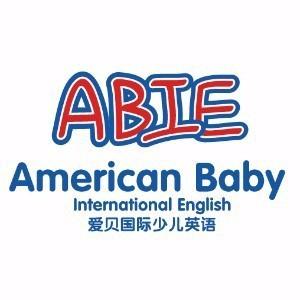 茂名愛貝英語培訓