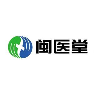 莆田闽医堂康复理疗推拿培训学校