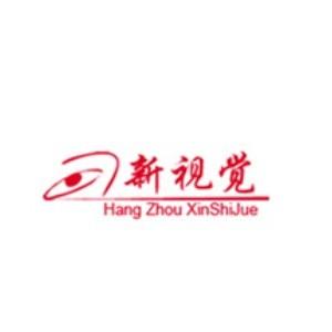杭州新视觉化妆摄影学校