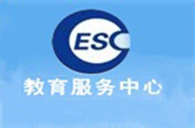 中国教育服务中心(山东)
