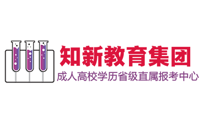 省级中心山东知新集团