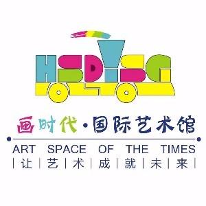 佛山画时代国际艺术馆