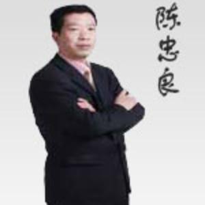 宁波纳思书院:数学老师 - 陈忠良