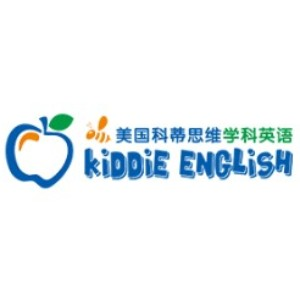 南昌科蒂思維英語培訓