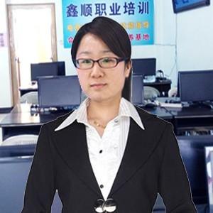 莆田涵江鑫顺教育:凌冰冰