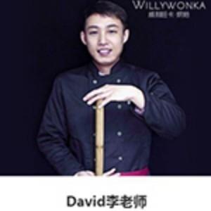 杭州威利旺卡烘焙学院:David李老师