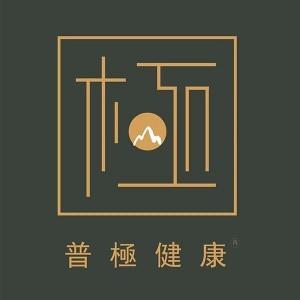 杭州普极健康