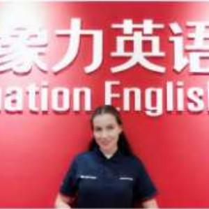 宁波想象力英语:Diana老师