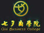 北京七夕商学院