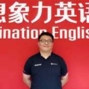 宁波想象力英语:joe老师