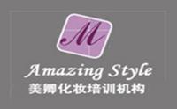 北京美卿化妝培訓