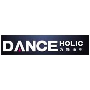 济南danceholic舞蹈