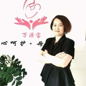 北京萬源寶月嫂培訓:楊遠梅