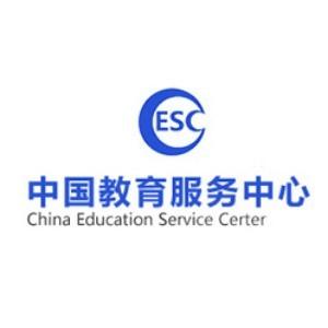 中國教育服務中心
