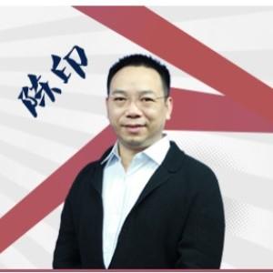 寧波中工華筑教育科技有限公司:推薦陳印老師