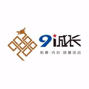 广州91培训学院