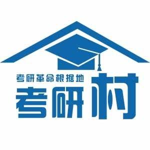 宁波考研村