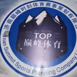 济南巅峰羽毛球体育俱乐部