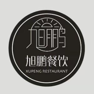 哈尔滨旭鹏餐饮培训
