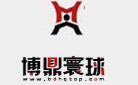 北京博鼎寰球