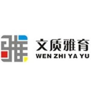 宁波雅育教育