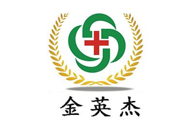 金英杰医学考试培训中心