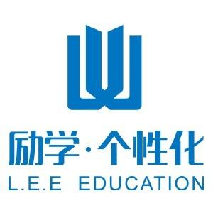 南陽勵學教育