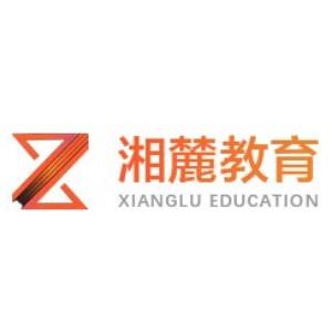 南昌湘麓教育