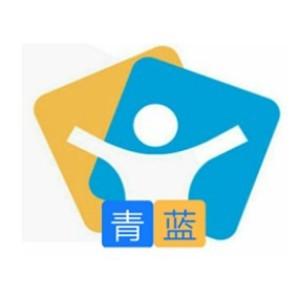 宁波青蓝培训学校