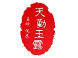 杭州天勤教育