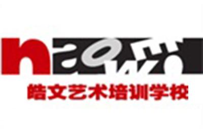 济南市皓文艺术培训学校