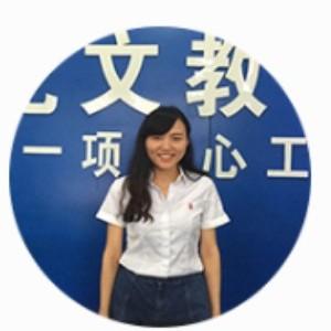 宁波龙文教育:郑雪梅
