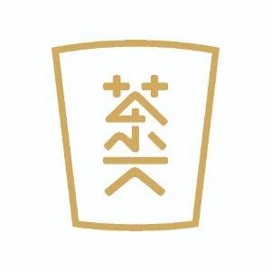 深圳茶尖奶茶茶飲培訓