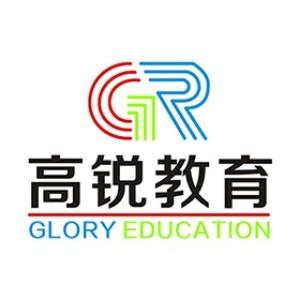 寧波高銳教育