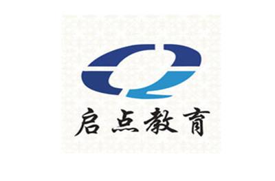 北京市西城区启点培训学校