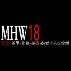 宁波余姚艾艺美甲化妆培训学校