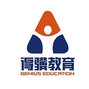 南京得骥教育