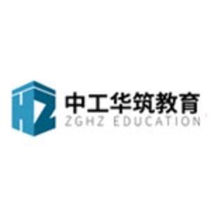 寧波中工華筑教育科技有限公司