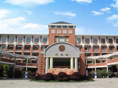 國際部教學樓