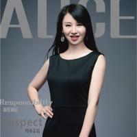 美中國際GIA學院:Alice  譚靜 美中國際GIA學院聯合創始校長