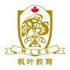 平湖枫叶国际学校