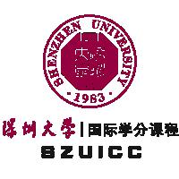 深圳大學國際交流學院